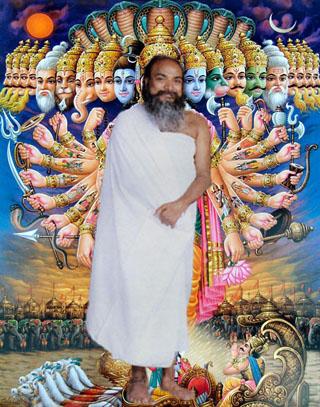 Vishwarupa
